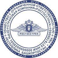 ООО-4 +логотип