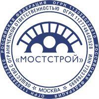 ООО-5 +логотип