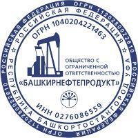 ООО-6 +логотип