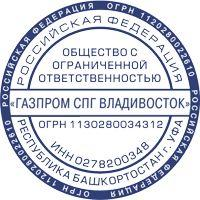 ООО-8