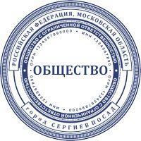 """ООО-9 +защита """"ободок"""""""
