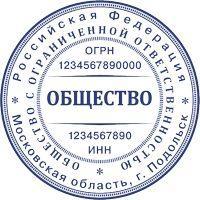 """ООО-11 +защита """"ободок"""""""