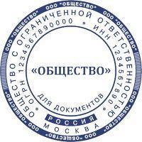 ООО-12