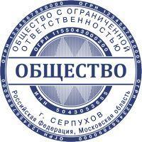 """ООО-13 +защита """"сетка"""""""