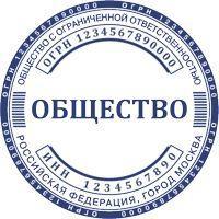 ООО-14