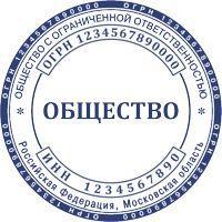 ООО-17