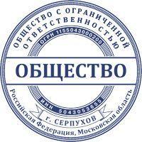 """ООО-18 + защита """"ободок"""""""