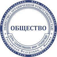ООО-20