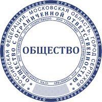 """ООО-21 +защита """"растровое поле"""""""