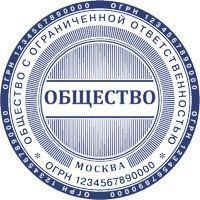 """ООО-23 +защита """"сетка"""""""