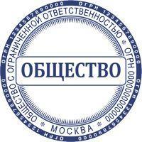 """ООО-24 +защита """"ободок"""""""