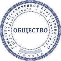 """ООО-25 + защита """"растровое поле"""""""
