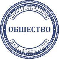 ООО-26
