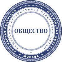 ООО-27