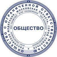 """ООО-28 + защита """"растровое поле"""" и """"ободок"""""""