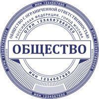"""ООО-29 + защита """"растровое поле"""" и """"ободок"""""""