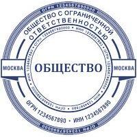 ООО-30