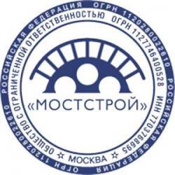 Изготовление печати для организации