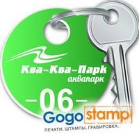 Вариант №6 (бирка для ключей)