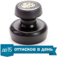 """""""Стандарт"""" - ручная"""