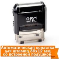 GRM 4911 Р3 (для штампа 38*14)