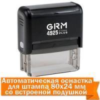 GRM 4925 Рlus (для штампа 82*25)