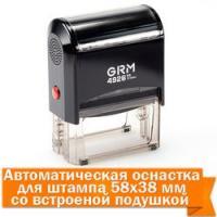GRM 4926 Р3 Hummer (для штампа 75*38)