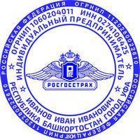 ИП-4 +логотип
