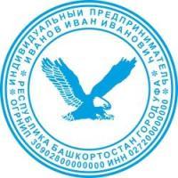 ФИО по кругу, в центре - логотип или графика