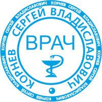 M-17 +логотип