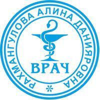 M-7 +логотип