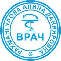 M-8 +логотип