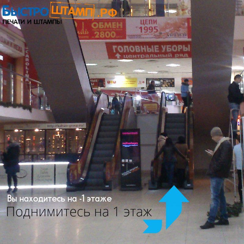 Цены На Блузки Тц Меркурий Ростов На Дону